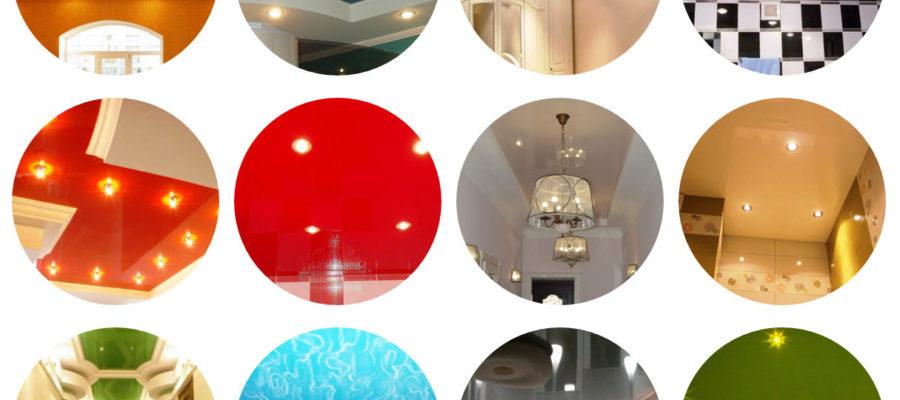 Как выбрать правильный натяжной потолок?